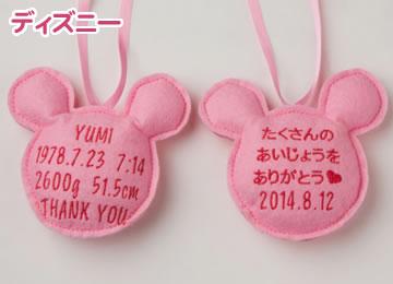 首飾りディズニー ピンク