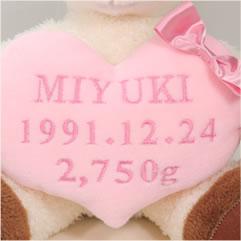 ひつじのウェイトドールは大きなハートを持っていて、お名前、生年月日、出生時の体重を刺繍することができます。