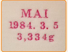 うさぎのウェイトドール左胸には「お名前」「生年月日」「出生時の体重」 の3項目をお入れします。