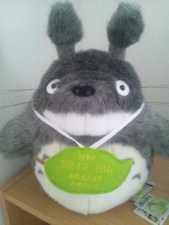 オリジナル体重ドール ジブリ 大トトロ笑い