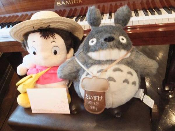 オリジナル体重ドール ジブリ トトロとめいちゃん
