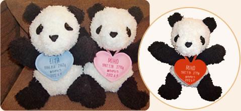 かわいいパンダのウエイトドール モコモコパンダ。ハートのカラーは、赤、ブルー、ピンクからお選びできます。