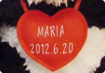 ウェルカムパンダ モコモコパンダ ハート型クッションにはお名前、記念日の刺繍をお入れします。