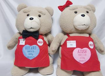 TED テッド ウエイトドール