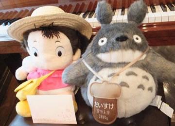 ジブリ トトロとめいちゃんウエイトドール