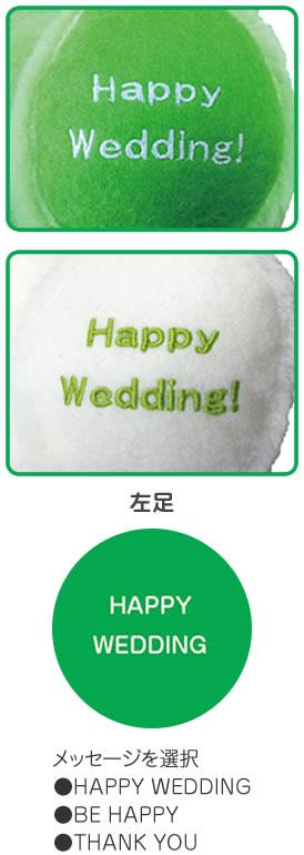 モノクロブー ウエイトドール ホワイト刺繍例