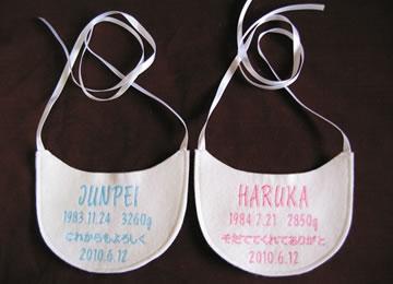 袋付スタイ 白(ブルー糸)と白(ピンク糸)