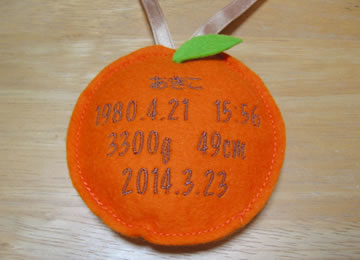 オレンジの首飾り