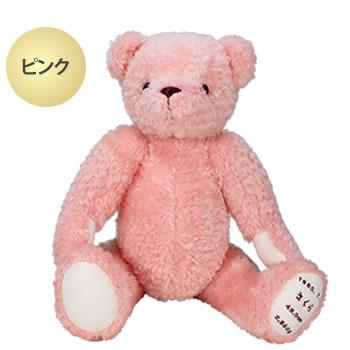体重テディベア ピンク