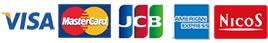 JCB・VISA・マスターカード・ニコス・アメックス