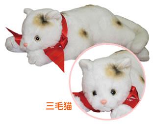 三毛猫のウエイトドール