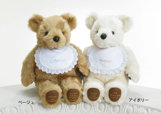 Wedding Bear ベビー