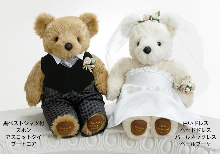 Wedding Bear フォーマル